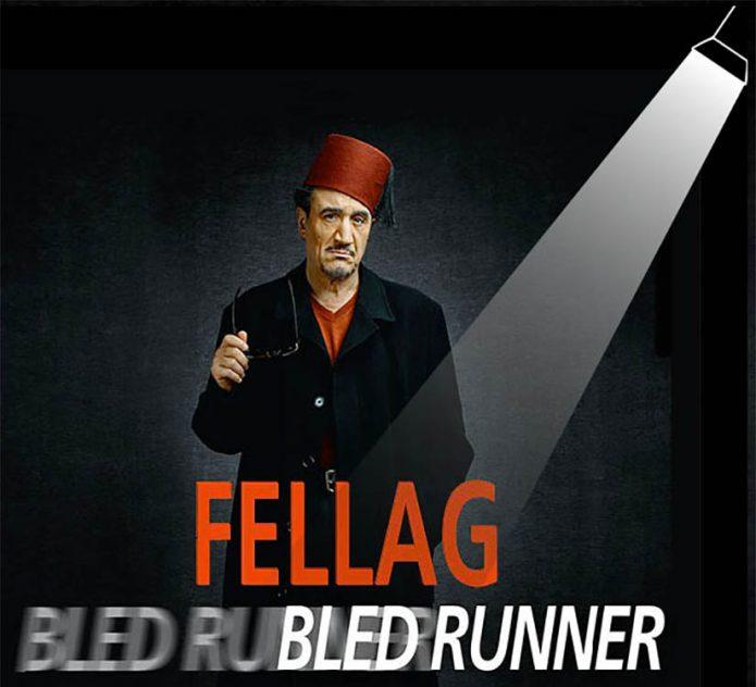 fellag_bled_runner-825x