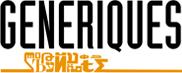 logo_generiques