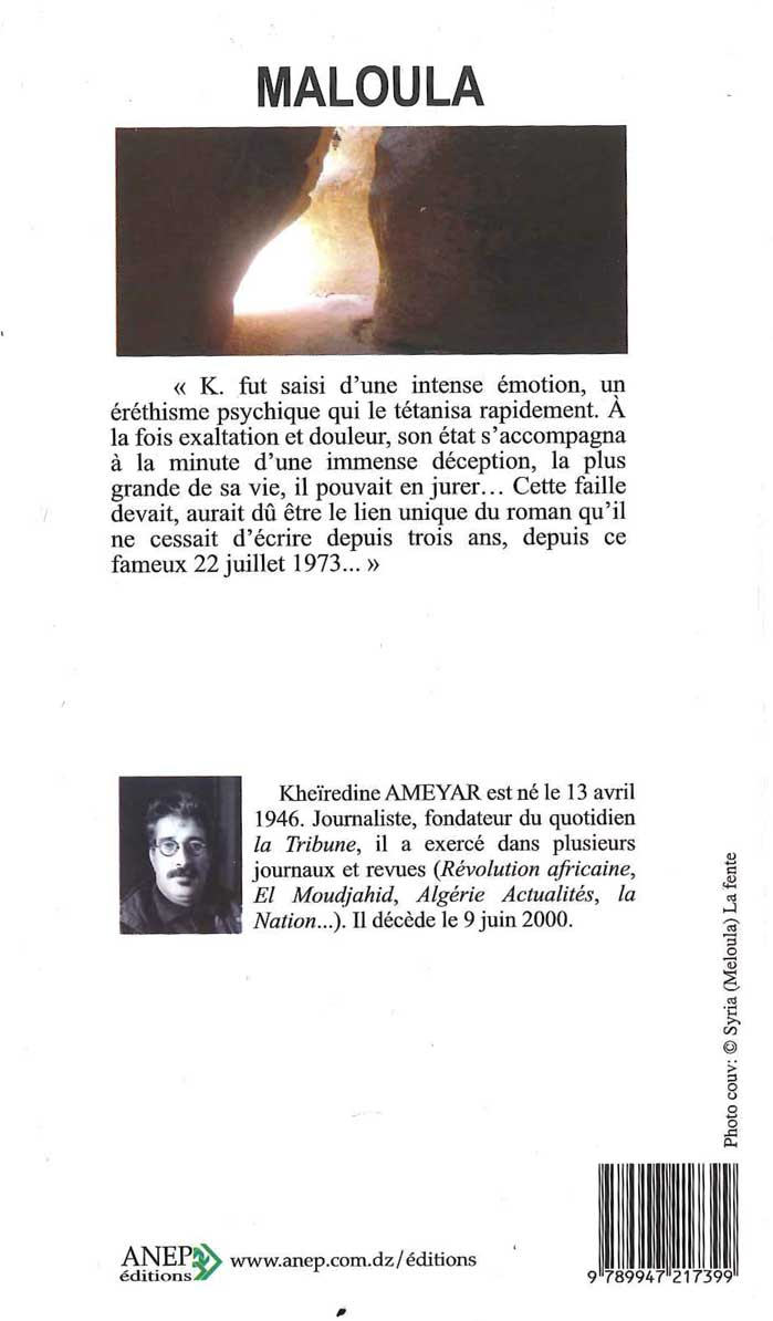 17-02-15_ACBOGMayaAmeyarCOUV2