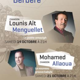 14 et 21/11/17 Semaine franco berbère