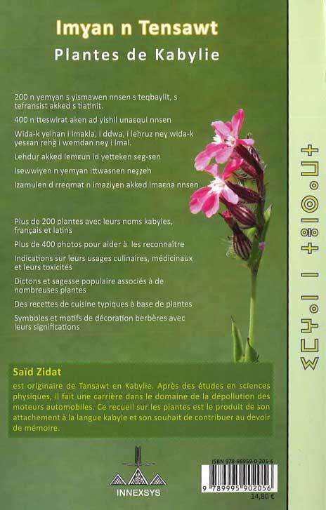 kabyle.com rencontre